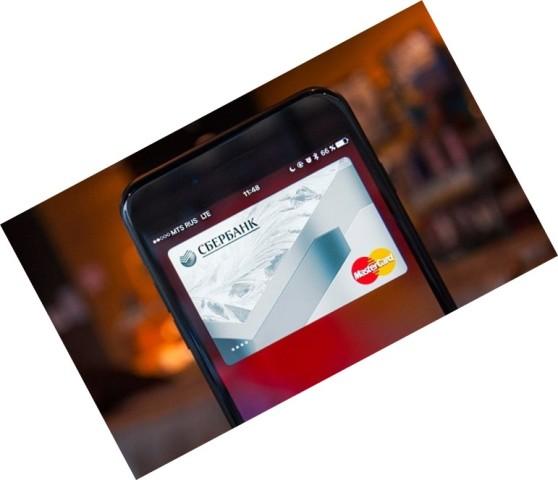 Сбербанк вай фай карта