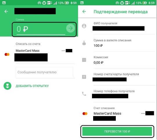 яндекс деньги перевод на сбербанк без комиссии онлайн по номеру карты