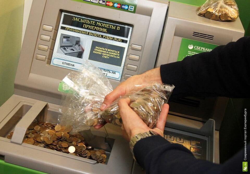 Засыпаем монеты в автомат для приема мелочи